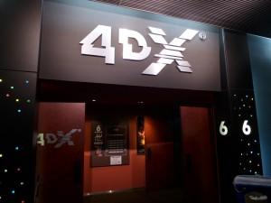 初の 4D シアター!