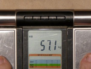 P1070222