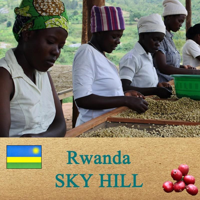 ルワンダ・バフコーヒー
