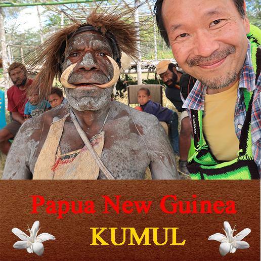 パプアニューギニア AA